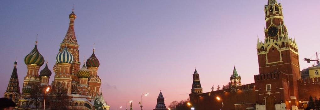 Красная площадь / 赤の広場