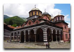 Bulgaria / ブルガリア